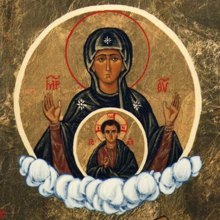 Maria in Orante